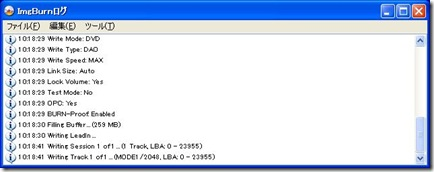Imgburn v2.5.0.0 書き込み中のログ画面