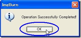ImgBurn v2.5.0.0 全ては正常に完了しました