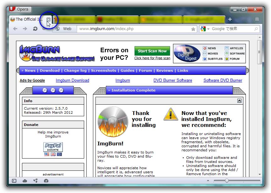 ImgBurn v2.5.7.0のインストール for Windows 7