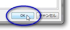 書き込みタブ「書き込み前にOPCを行う」を設定