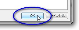 起動時にバージョンアップのチェックをさせない