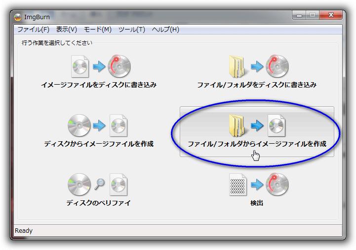 「拡張」の「制限」設定の変更
